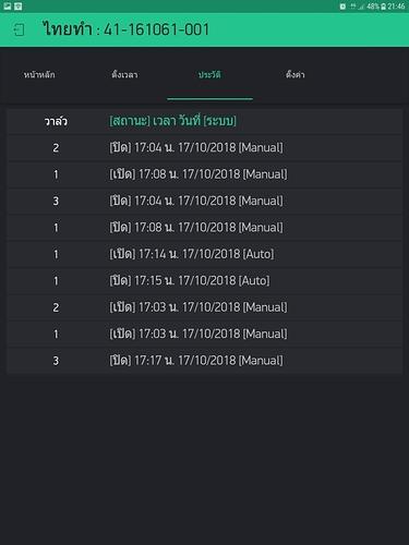 Screenshot_20181017-214605
