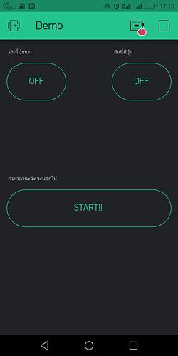 Screenshot_20190115-171547