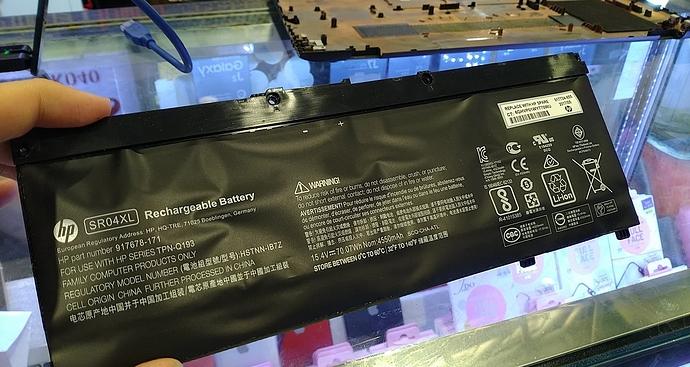 Battery fail1