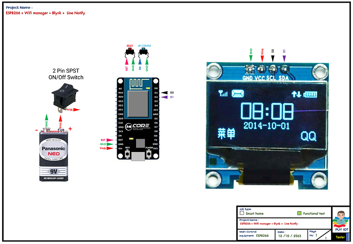 Wifi_Search_oled_04_10_2020_Page1