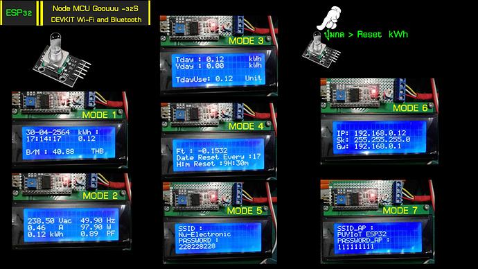 IoTWEBCONFIG_ESP32_PZEM004T V3.0_LCD2004_Page3