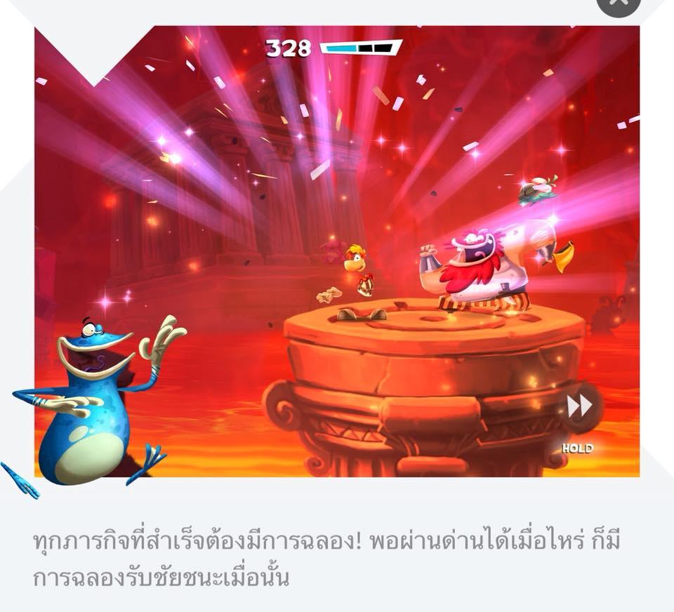 Rayman%20Adventures%20-%204