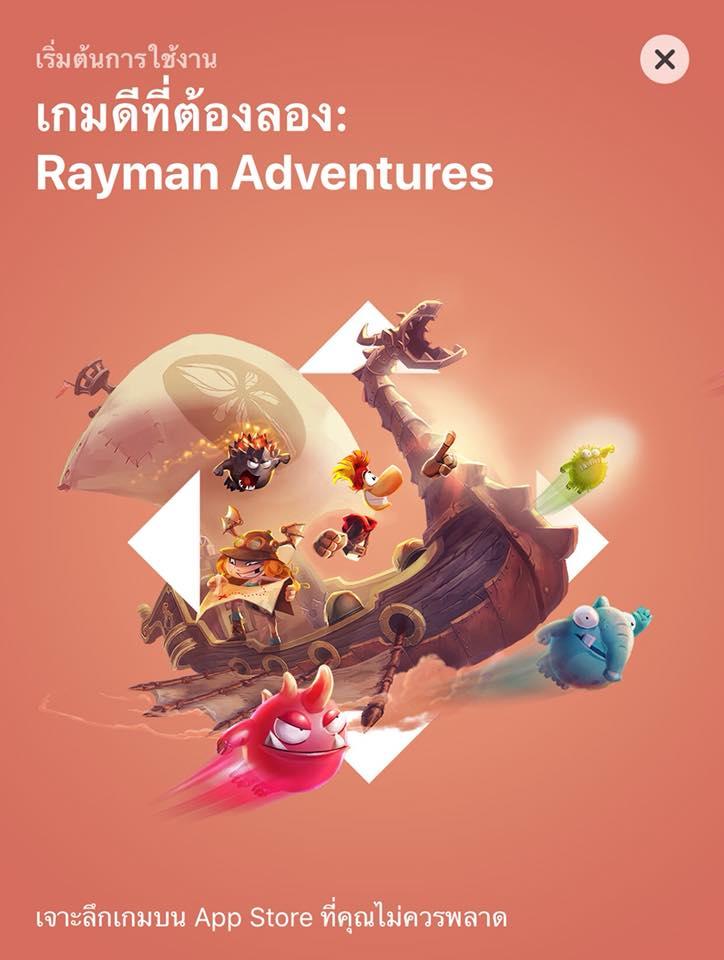 Rayman%20Adventures%20-%203