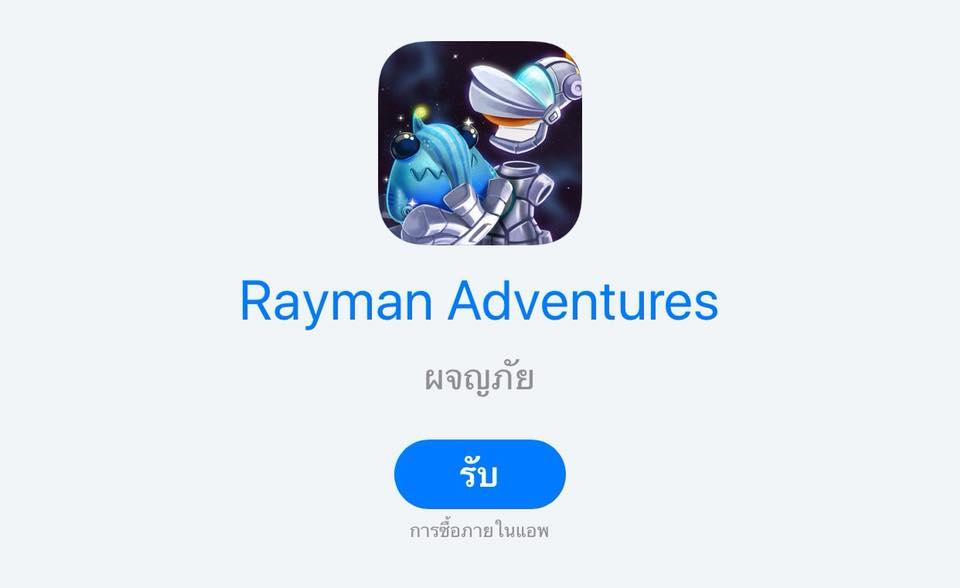 Rayman%20Adventures%20-%206