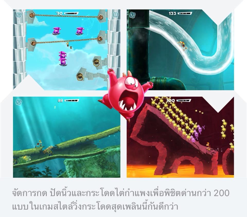 Rayman%20Adventures%20-%202